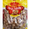 金临 薄壳大核桃2.5千克/袋 批发零售一袋起