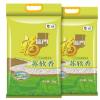 福临门苏北米苏软香中粮出品新大米真空包装团购福利礼品米10斤