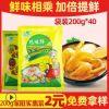 鸡味鲜200g*40包 厂家餐饮调料高汤调料鸡味鲜精增鲜 鸡精调味料