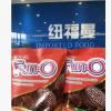 泰国珍珍香草奶油巧克力夹心饼干150g*24