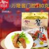 万隆酱门腔180g浙江杭州特产熟食小吃佳品团购半成品下饭菜