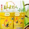 厂家批发特色小米袋装小米黄小米 新米 月子小米
