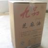 供应 烟台九品 20kg/箱压榨一级食用芝麻油 纯芝麻香油桶装批发