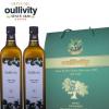 欧峰胜特牌食用油1L礼盒节日礼品西班牙原装进口特级初榨 橄榄油
