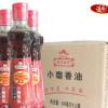 小磨香油芝麻油食用油厂家批发直销 OEM代加工贴牌 瓶装400ml