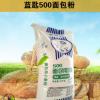蓝匙 500 面包用小麦粉 面包粉 高筋粉 烘焙面包用25公斤装