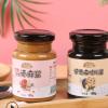 国产【沂小二】红枣花生芝麻酱100g黑芝麻核桃酱100g
