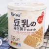 网红MarLour万宝路豆乳威化饼干350g/罐 12罐/箱 整箱优惠