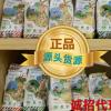 意大利进口碧欧奇 婴幼儿蔬菜彩色意面 宝宝有机营养辅食零食面条