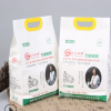 石麽富硒水饺面粉精包装五谷杂粮原料硒含量高