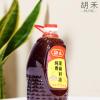 天然亚麻籽油健康胡麻油调和油 多营养月子油原香亚麻籽油5L