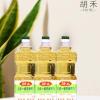 厂家直销批发植物油 食用亚麻籽清香型胡麻油 一级1.8L亚麻籽油