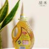 高品质亚麻籽油多营养食用调和油 低温纯冷榨一级亚麻籽油4L