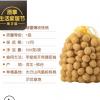 薄皮核桃河北特产孕妇坚果零食原味干果年货厂家批发纸皮核桃500g