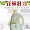 香泰贞植物油花椒籽油 月子油孕妇食用油土特产橄榄油 木本植物油
