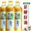 香泰贞花椒籽油 婴幼儿孕妇 食用油批发土特产橄榄油 木本植物油