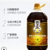菜子王 新款非转基因纯正压榨菜籽油5升 食用油5L批发