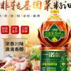 一诺金川香四级菜籽油4瓶每件厂家直销 超50件价格另议