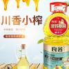 良谷小榨川香菜籽油5升 4瓶/件厂家直销,超50件价格另议