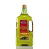 贝蒂斯葵花籽橄榄调和油1.6L装团购福利送礼新品上市食用油葵花籽