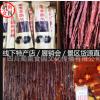 四川特产手撕麻辣风干牛肉干巴景区展会猪肉干散装网红零食牛肉干