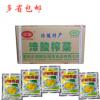 涪陵榨菜50g*200包 重庆特产下饭开胃小包装便携式清谈酱腌菜咸菜