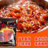 重庆厂家直销正宗老火锅底料牛油麻辣味底料500g*30袋