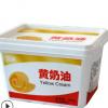 圣家黄油动植物混合奶油食用起酥油原料500g新老包装交替发货