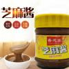 香芝棠正宗复合芝麻酱花生酱200g/瓶 调味酱火锅拌面酱整箱批发