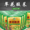 批发东北翠花酸菜 酸菜翠花 小礼箱500克9袋 酸菜丝白菜腌制泡菜