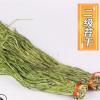 产地直销二级贡菜干苔干无叶 自然晾晒脱水蔬菜贡菜批发