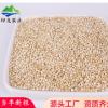 批发散装青海白藜麦 厂家直销 现货供应高原黎麦米 粗粮 五谷杂粮