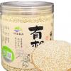 厂家批发 有机藜麦米 350克罐装 一件代发 高原 粗粮杂粮