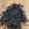 宜兴 特产红茶 农产品茶叶 口粮茶