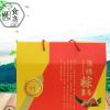 嘉兴粽子礼盒公司员工福利团购批发粽子礼盒肉粽子企业定制LOGO