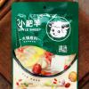 小肥羊火锅底料清汤 液体火锅汤料不辣160g*40袋 家用小包装