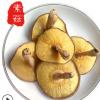 庆元香信菇 仿原木香菇 蘑菇干货250g 产地直销 源头厂家批发