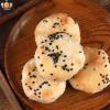 瑞傅鑫传统糕点老师傅手工制月饼炭火烘烤非物质文化传承老月饼