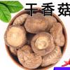 威虎山珍香菇干货500g新货农家蘑菇肉质厚剪脚冬菇金钱菇特产批发