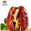 宝珠山 红枣夹核桃仁500g 大枣子加核桃枣 厂家直销 一件代发包邮