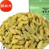鼠状元 葡萄干100g/袋原味办公室零食品小吃休闲年货果干蜜饯批发