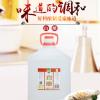现货供应爱家食醋 调味品白醋10.5L/桶 大桶装食用餐饮供应