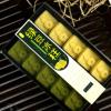 【杭州特产】利民低甜度绿豆糕 端午节150g盒装绿豆饼糕点茶点