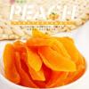 果干黄桃干散称 可OEM代加工零售福建果干蜜饯黄桃干 一件代发