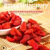 厂家供应草莓干 休闲食品整箱批发散称可OEM贴牌代加工果干草莓干