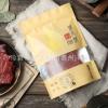 猪肉脯袋装100克 靖江特产猪肉干家庭聚会休闲零食小吃