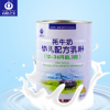 牦牛奶婴幼儿配方乳粉3段 800g*罐 奶粉 适用于12~36月龄宝宝