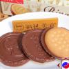 韩国食品批发 102g 一箱20盒 乐天宾驰饼干
