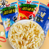 旺旺浪味仙蔬菜原味70g 30g花式薯片卷膨化休闲零食品BC超市批发