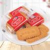 利拉比利时风味焦糖/黑饼干 散装500g 早餐饼干 办公休闲零食包邮
